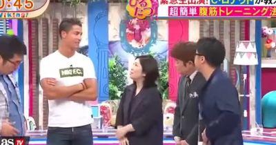 Cristiano Ronaldo macht peinliche TV-Erfahrung