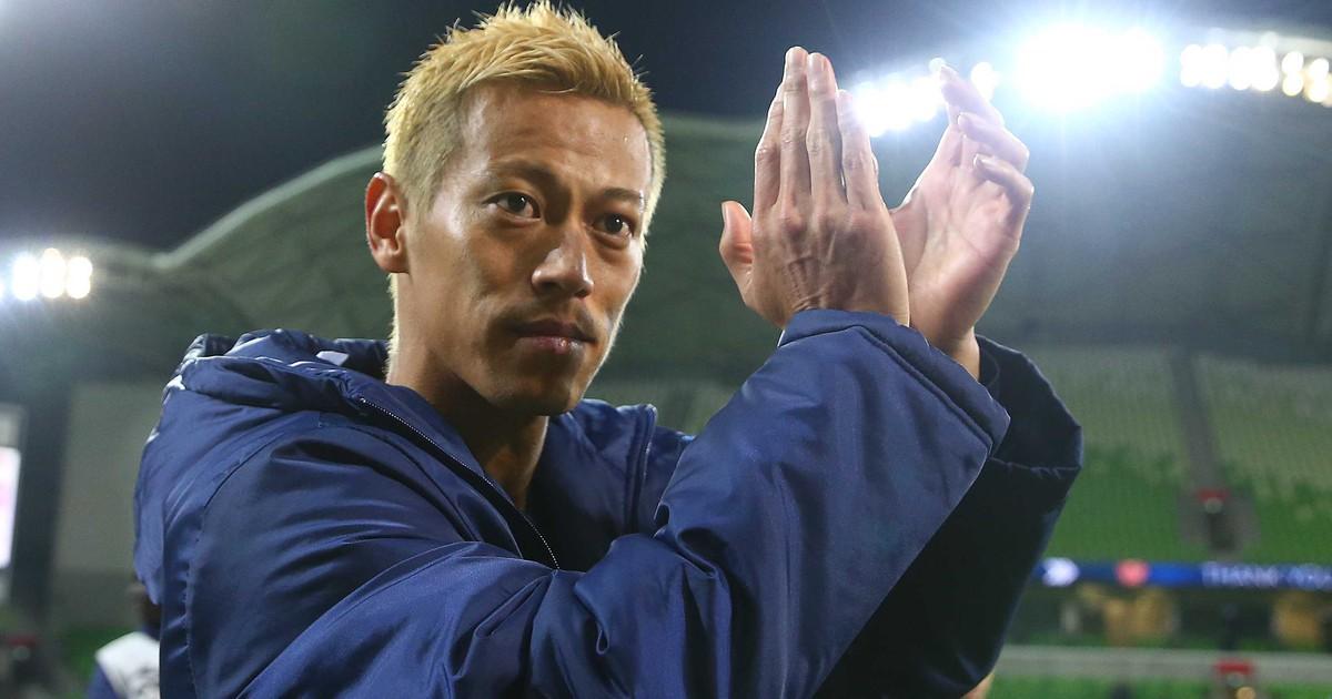 Lustige Bewerbung: Keisuke Honda bietet sich mehreren Top-Klubs an
